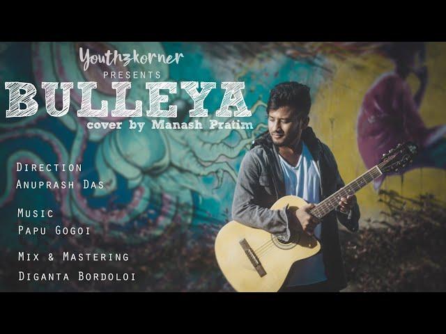 BULLEYA   Cover by Manash Pratim   Youthzkorner   Amit Mishra   Ae Dil Hai Mushkil   Ranbir Kapoor