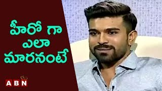 Ram Charan Talks About His Entry Into Film Industry | Open Heart With RK | ABN Telugu