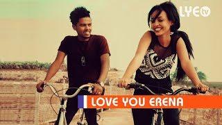 LYE.tv - Merhawi Tewelde - Meas Hamiqe | መዓስ ሓሚቐ - LYE Eritrean Music 2018