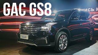 «Китайский Highlander» по цене Kia: обзор кроссовера GAC GS8 thumbnail