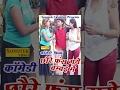 छोरे फंस गए मुम्बई में || Chhore Fans Gaye Mumbai Mein || Haryanvi New Movies