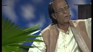 'binodinigo tor brindabon'.... by  Pandit Ramkanai Das