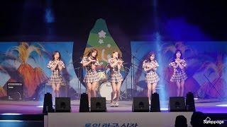 [4K] 에이오에이 AOA 빙빙 Bing Bing @ 연천구석기축제 By Sleeppage