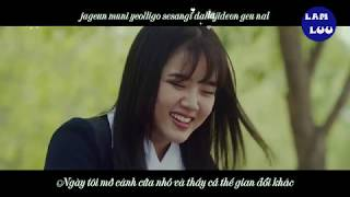 [Vietsub + Kara] Our Story - Ong Seong Wu (Moment At Eighteen OST Part 2)