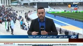 موفد تلفزيون النهار ينقل أجواء المباراة الودية بين الجزائر والسنغال في ملعب 5 جويلية