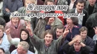 Не остановят матери войны.mp4