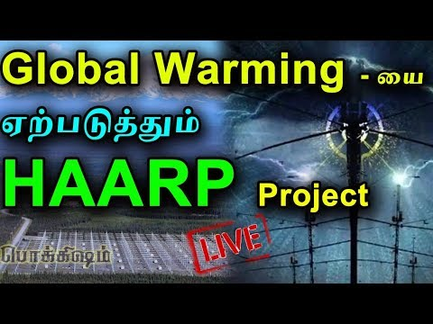 Project HAARP | Tamil | Global Warming Issue in Tamil | Pokkisham | Vicky | தமிழ்