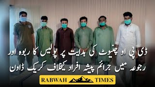 Chiniot police operations in Rabwah and Rajoya