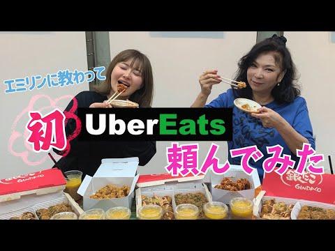【公式】八代亜紀ちゃんねるYouTube投稿サムネイル画像