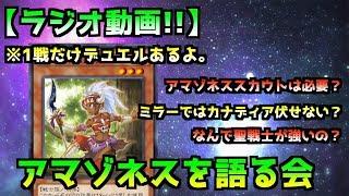 ずっきーさんのチャンネル https://www.youtube.com/channel/UCmS7Mq_AS...