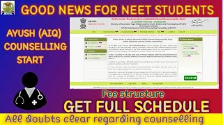 AYUSH (AIQ) Counselling START l check out schedule, fee structure and more information