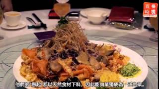 過年香港遊一圈:撈起、盆菜
