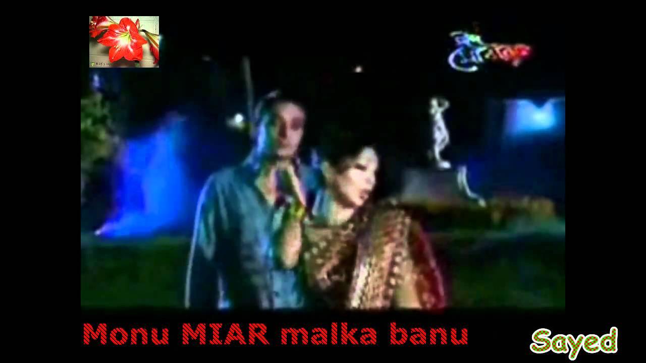 malka banu by akhi alamgir mp3
