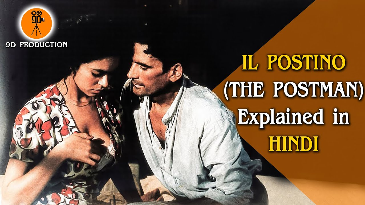 Download Italian Movie The Postman (IL POSTINO) Explained in Hindi   9D Production