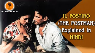 Italian Movie The Postman (IL POSTINO) Explained in Hindi | 9D Production