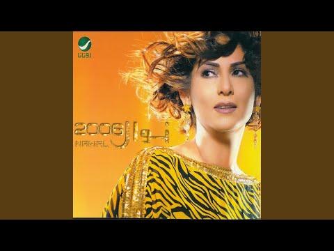 Dakheel El Hob