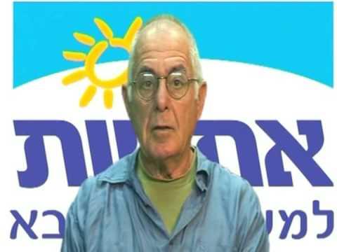 בחירות 2009 - אחריות - קובי גרשוני