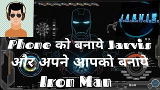 Install J.A.R.V.I.S In Any Android Device ||How To Control Any Android Phone By Your Voice part 1