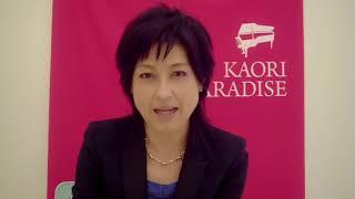 岸谷香『KAORI PARADISE 2018』開催中! チケットの情報はこちらから! ...