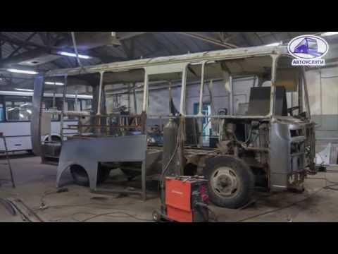 видео: Капитальный ремонт автобуса. Как это сделано.