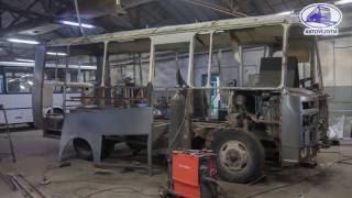 Капитальный ремонт автобуса. Как это сделано.
