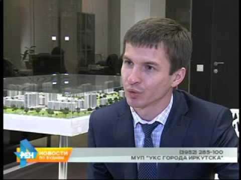 Специальные условия кредитования от ПАО ВТБ 24