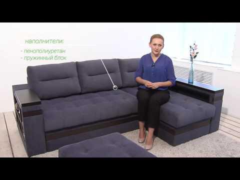 Обзор дивана Бостон, производства Савлуков-Мебель (г. Витебск, Беларусь) HD
