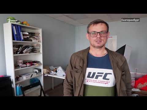 Обыски вштабах Навального: «Хотят побить финансово»