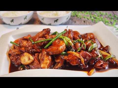 Super Easy Chinese Stir Fry • Chicken w/ Ginger & Spring Onion 姜葱鸡