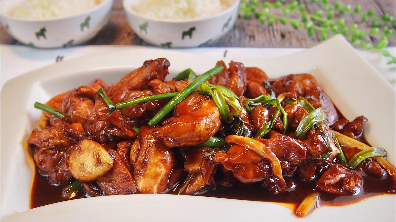 Super Easy Chinese Stir Fry Chicken W Ginger Amp Spring