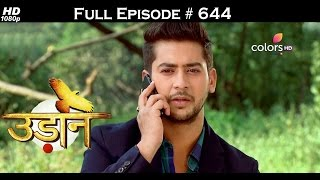 Udann Sapnon Ki - 4th November 2016 - उड़ान सपनों की - Full Episode (HD)