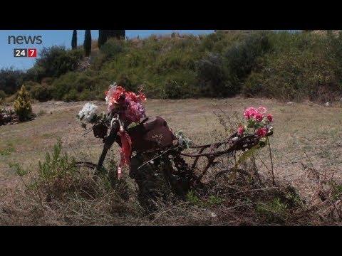 Οδοιπορικο του News 24/7 στην Ηλεία, 10 χρόνια μετά τις φονικές πυρκαγιές