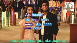 ae kaash ke hum hindi karaoke for Male singers with lyrics