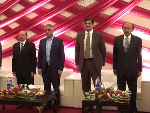 Sindh Chief Minister attends National Day of Qatar