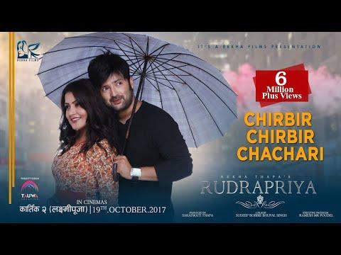 RudraPriya Song