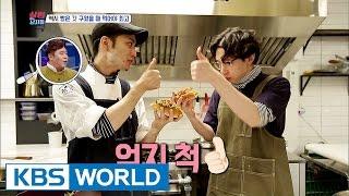 Jeongneung housemen Taekyu, challenges himself with baking! [Mr. House Husband / 2017.01.24]