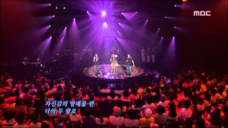 Epik High with Jin-joo - Where is the love, 에픽하이 with 진주- Where is the love, For You 20