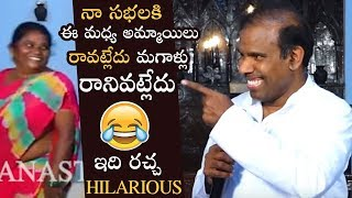 KA Paul Making Hilarious Fun With Ladies | KA Paul Super Fun | Manastars
