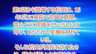 長瀬智也主演ドラマ「フラジャイル」最終回で小出恵介があの役を演じる...