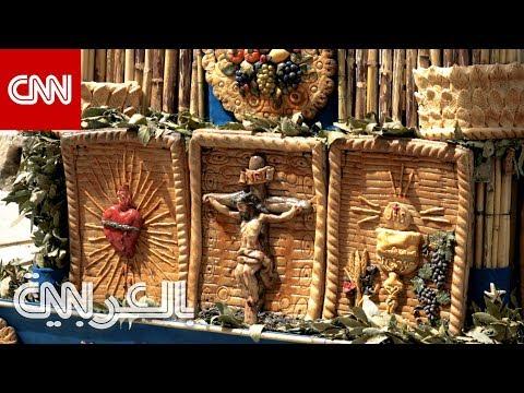 في إيطاليا.. كاتدرائية مصنوعة من الخبز  - 20:54-2019 / 5 / 15