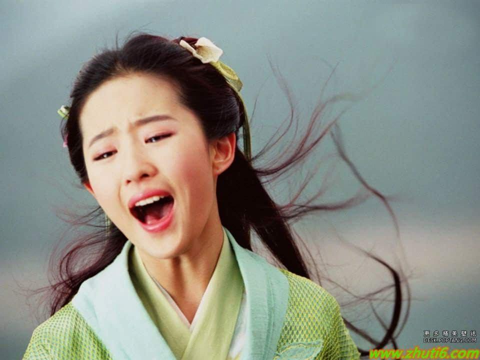 Lưu Diệc Phi - Người đẹp khóc - YouTube