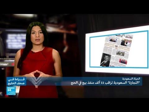 وزارة التجارة السعودية تراقب 11 ألف منفذ بيع في الحج  - نشر قبل 2 ساعة
