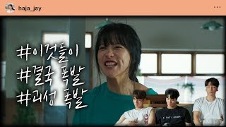 [love With Flaws] Ep.01, A Handsome Family, 하자있는 인간들 20191127