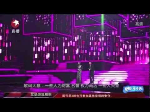 [Full] Shila Amzah - New Year Eve Countdown Concert in Shanghai