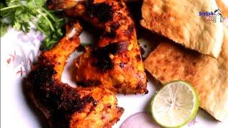 চুলায় তান্দুরি চিকেন || Tandoori Chicken Without Oven|| Tandoori Chicken Recipe