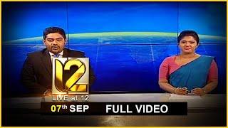 Live at 12 News – 2020.09.07 Thumbnail
