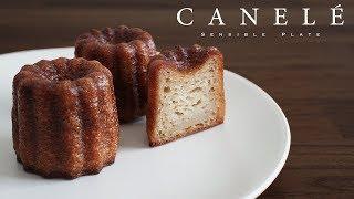 How to make Canelés (Cannelés) de Bordeaux (Vegan)  Sensible Plate
