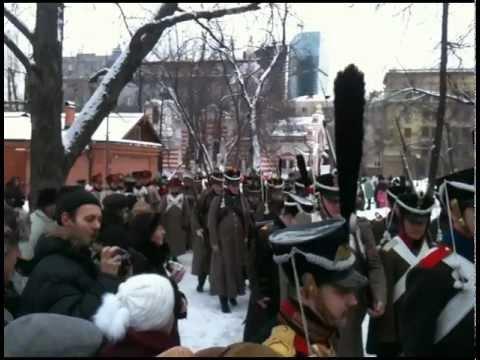 200-летие манифеста у Бородинской панорамы