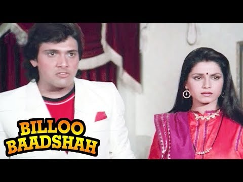 Govinda, Neelam's Love For Family - Billoo Baadshah Emotional Scene | Bollywood Movies