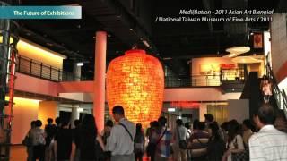 「2004-2011視覺藝術策展專案紀錄影片」06-未來?的展覽